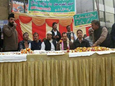 Muslim Rashtriya Manch launches 'Insaniyat Jagao' campaign
