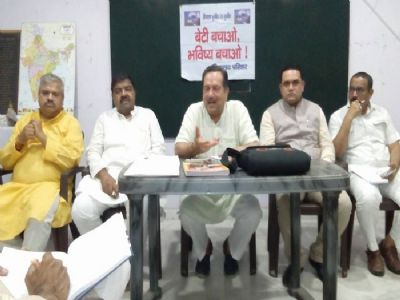 MRM to launch country-wide movement on PoK issue